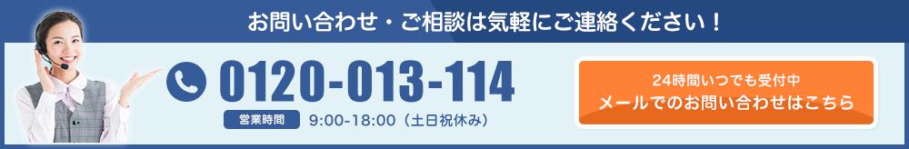 日本環境電設